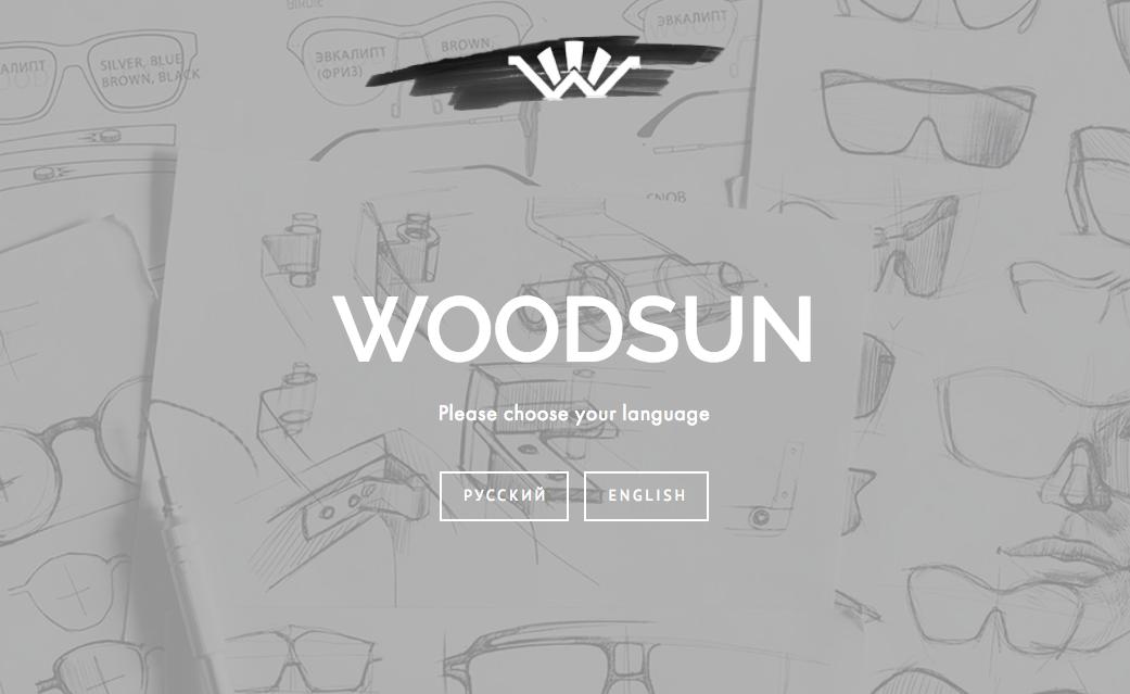Woodsun