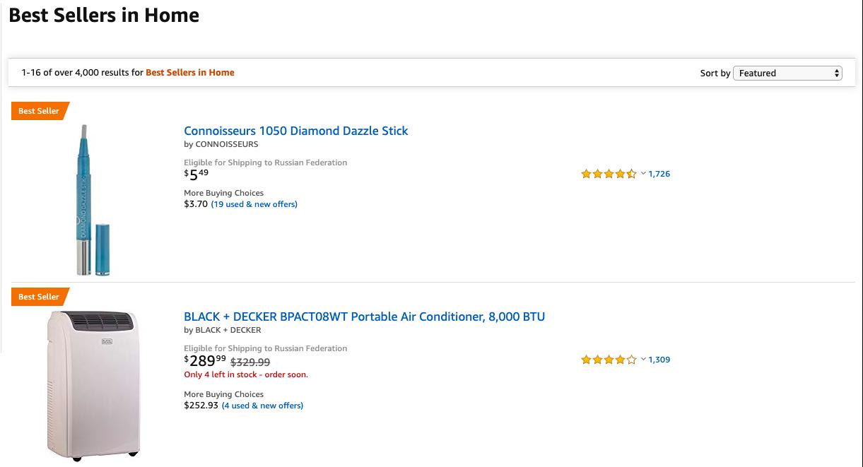 Amazon beste verkopers