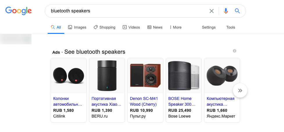 Google Shopping on Google Search result page for _bluetooth speakers_