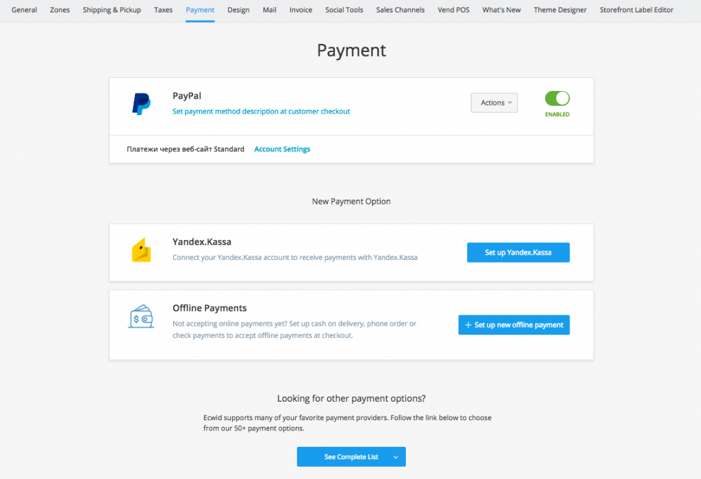 New Payments Page