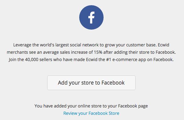Come impostare un negozio su Facebook con Ecwid