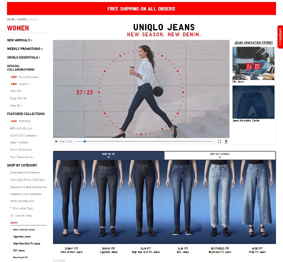 page de destination uniqlo