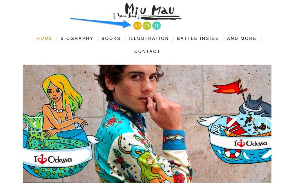 Yana Frank boutique en ligne
