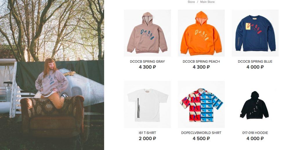 dopeclvbworld Ecwid exemple de magasin