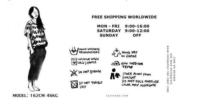 Free shipping limited in time