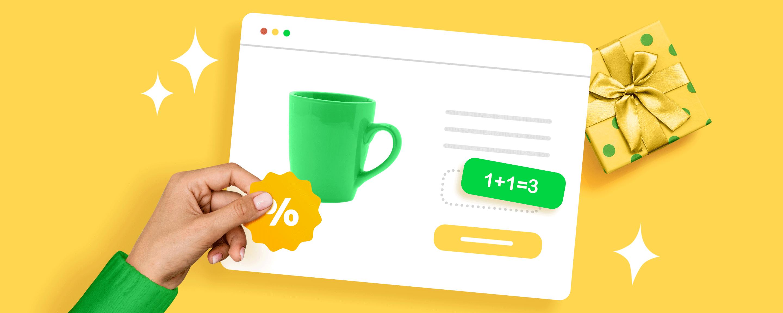 Как настроить интернет-магазин к распродажам: 20 инструментов и советов