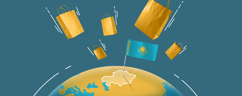 Как начать продавать в Казахстане: реклама, оплата, доставка