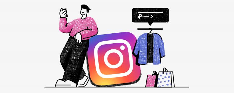 kak-sozdat-internet-magazin-v-instagrame-i-nachat-prodavat