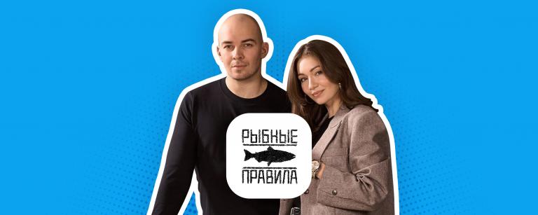 magazin-moreproduktov-rybnye-pravila-chtoby-vyrasti-nuzhno-ottolknutsya-ot-dna