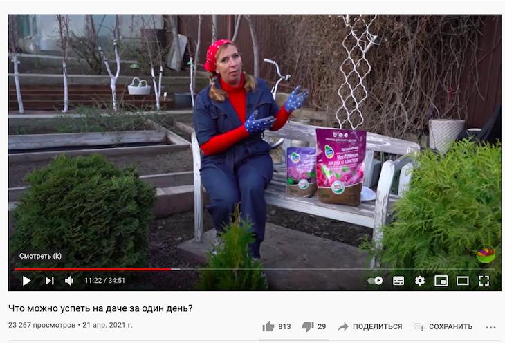 Organic Mix: Как запустить уникальное в России производство с нуля