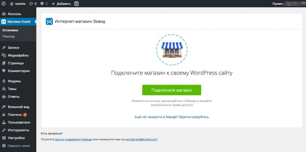 Создать сайт бесплатно самому онлайн на русском