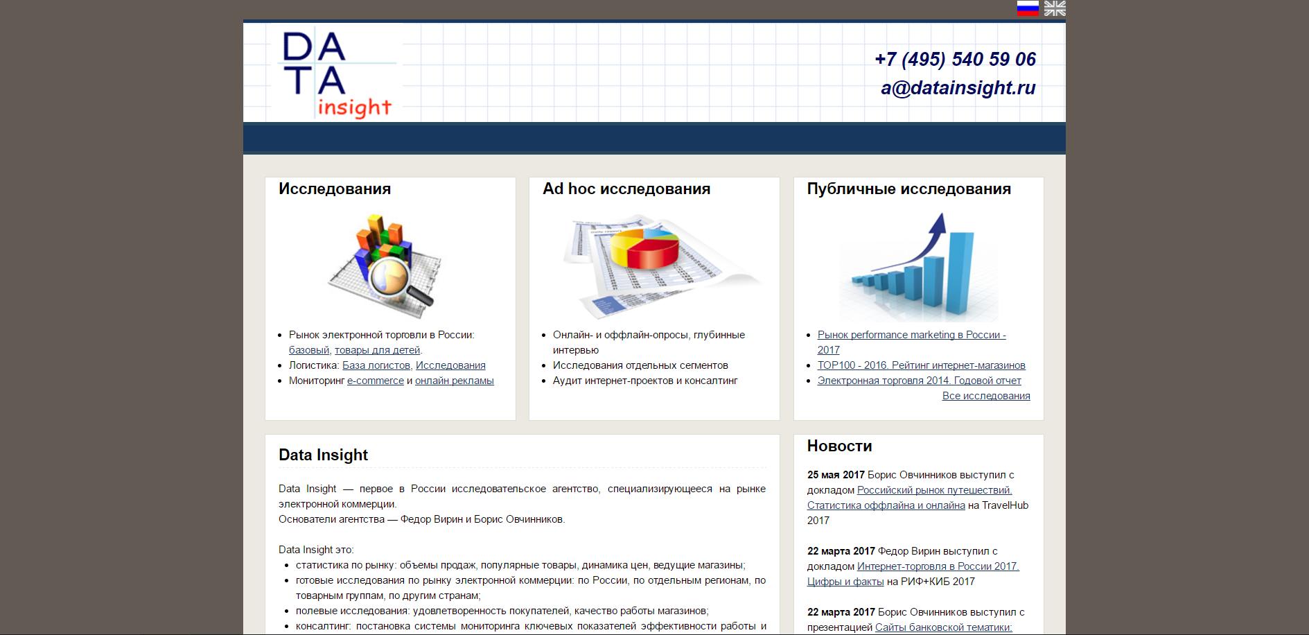 ae62fc56681 Российское исследовательское агентство