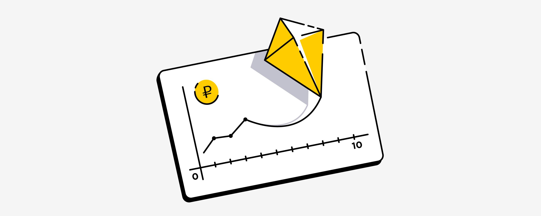 13 способов увеличить прибыль интернет-магазина: стимулируем продажи и сокращаем расходы