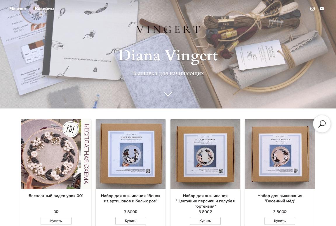 Интернет-магазин Diana Vingert сделан на Эквиде