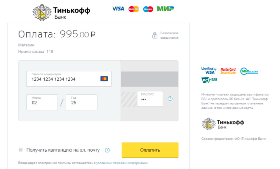 Приложение Тинькофф Оплата