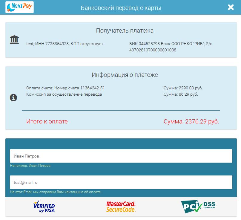 Приложение Nextpay.ru