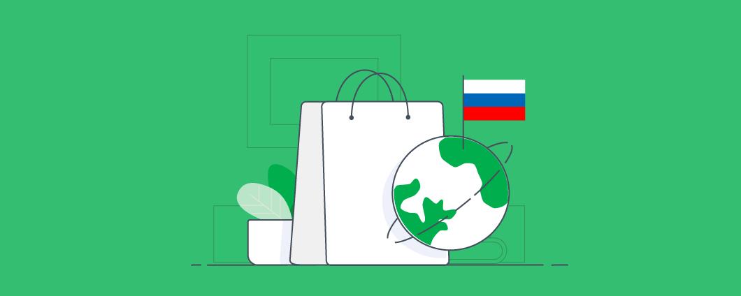 Как начать продавать на всю Россию: 4 совета предпринимателей, которые смогли