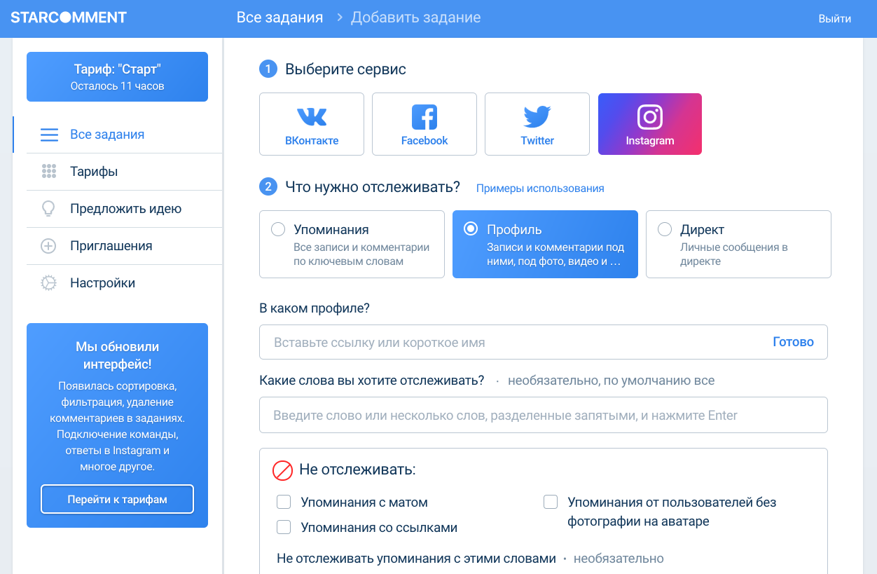 Купить Прокси Socks5 Под Ask.FM Spammer Socks5 Под Ask FM Spammer ASK Spamer по ask fm база socks5 листы под hrefer- working proxy for parsing issue of google