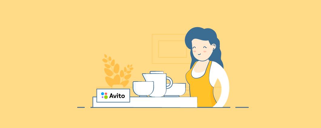 Как интернет-магазину продавать на Авито бесплатно