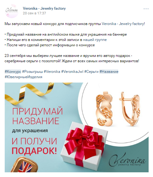 Страница Veronika - Jewelry factory ВКонтакте