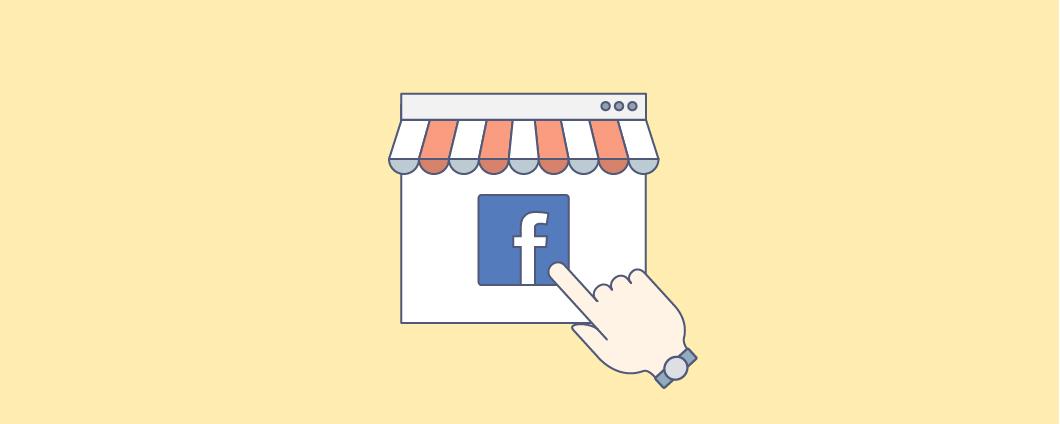 Страница интернет-магазина в Фейсбуке: 5 шагов для начала продаж