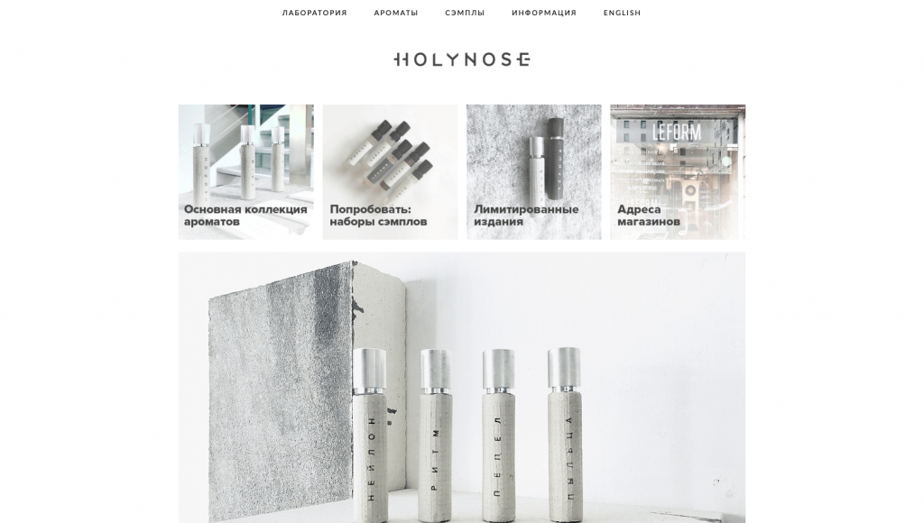 Holynose Parfums