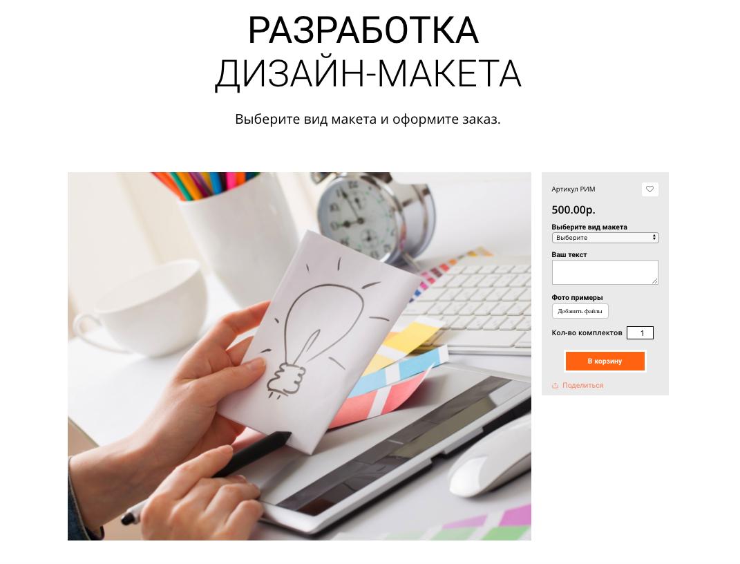 Kon-log.ru предлагают услуги дизайнера в дополнение к готовым решениям