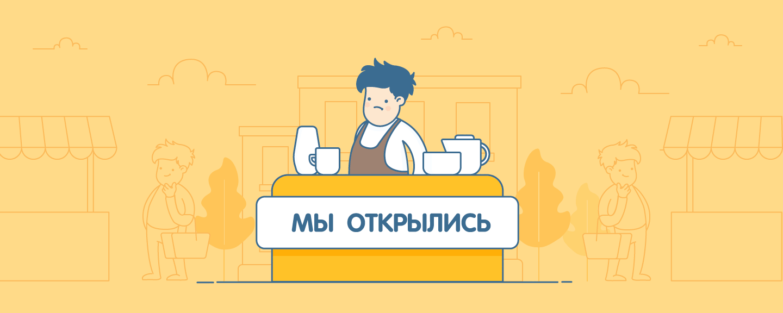 Почему нет продаж: ошибки в оформлении интернет-магазина