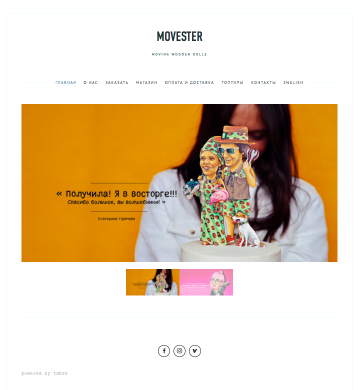 Movester