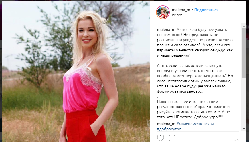 Размышления в аккаунте Милены Маяковской, владелицы интернет-магазина rusdesigners.ru