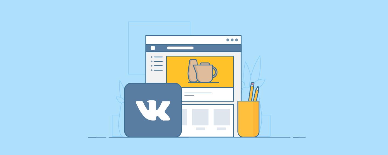 Продавайте в «Товарах ВКонтакте» вместе с Эквидом