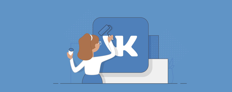 Неочевидный способ повысить продажи: оформляем обложку страницы в Фейсбуке и ВКонтакте