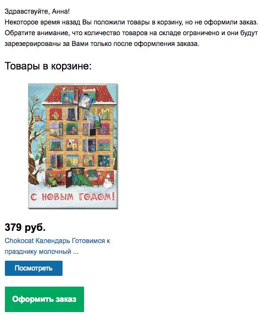 Ozon показывает обложку книги, цену и название. Можно просто посмотреть страницу товара, а можно сразу оформить заказ