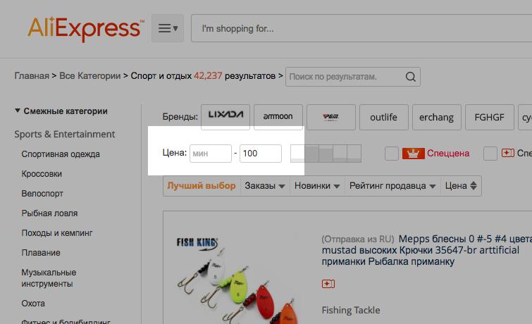 Небольшие партии дешевых подарков удобно заказывать на Aliexpress