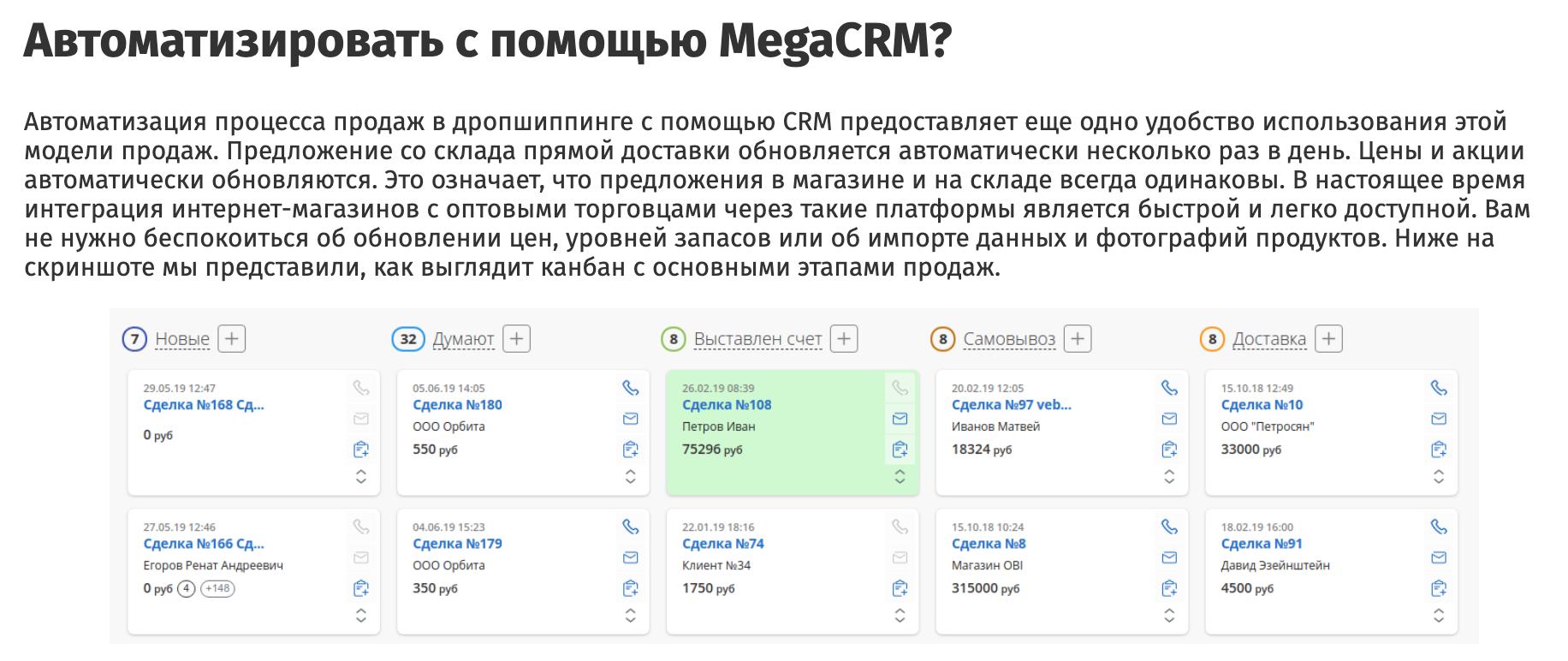 Система организации производства и снабжения по принципу «точно в срок» (канбан) от компании Megagroup