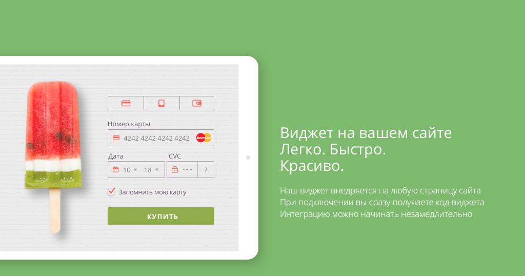 приложение от платежной системы ArsenalPay
