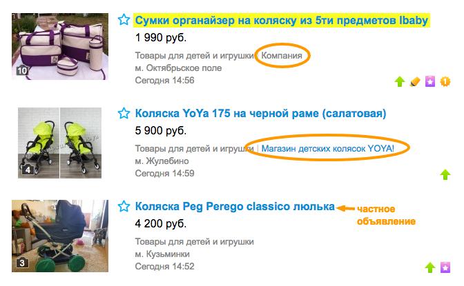 Сайты оптовых продаж одежды в россии подать объявление частные объявления подержанных авто в г.санкт-петербург