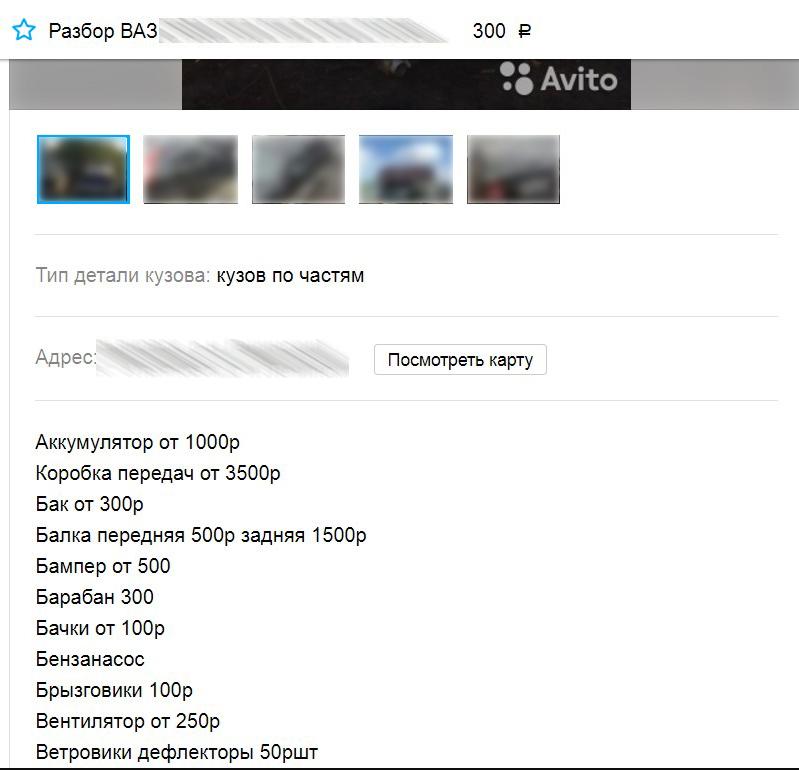 Частное лицо кто может сделать сайт хостинг в казахстане конструктор сайтов