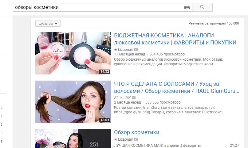 Поиск Youtube-блога по ключевым словам