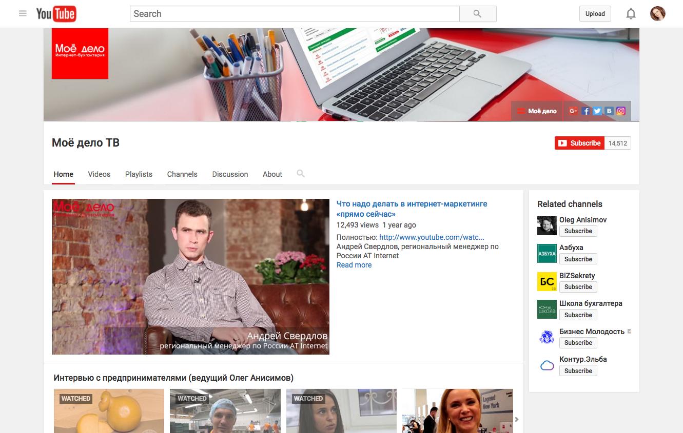 Видеоблог «Интервью с предпринимателями»
