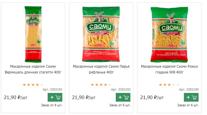 В интернет-магазине «Утконос» макароны продают от 6 упаковок, недорогую воду — от 4 бутылок