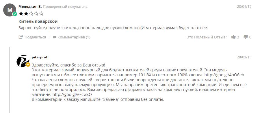 comments7
