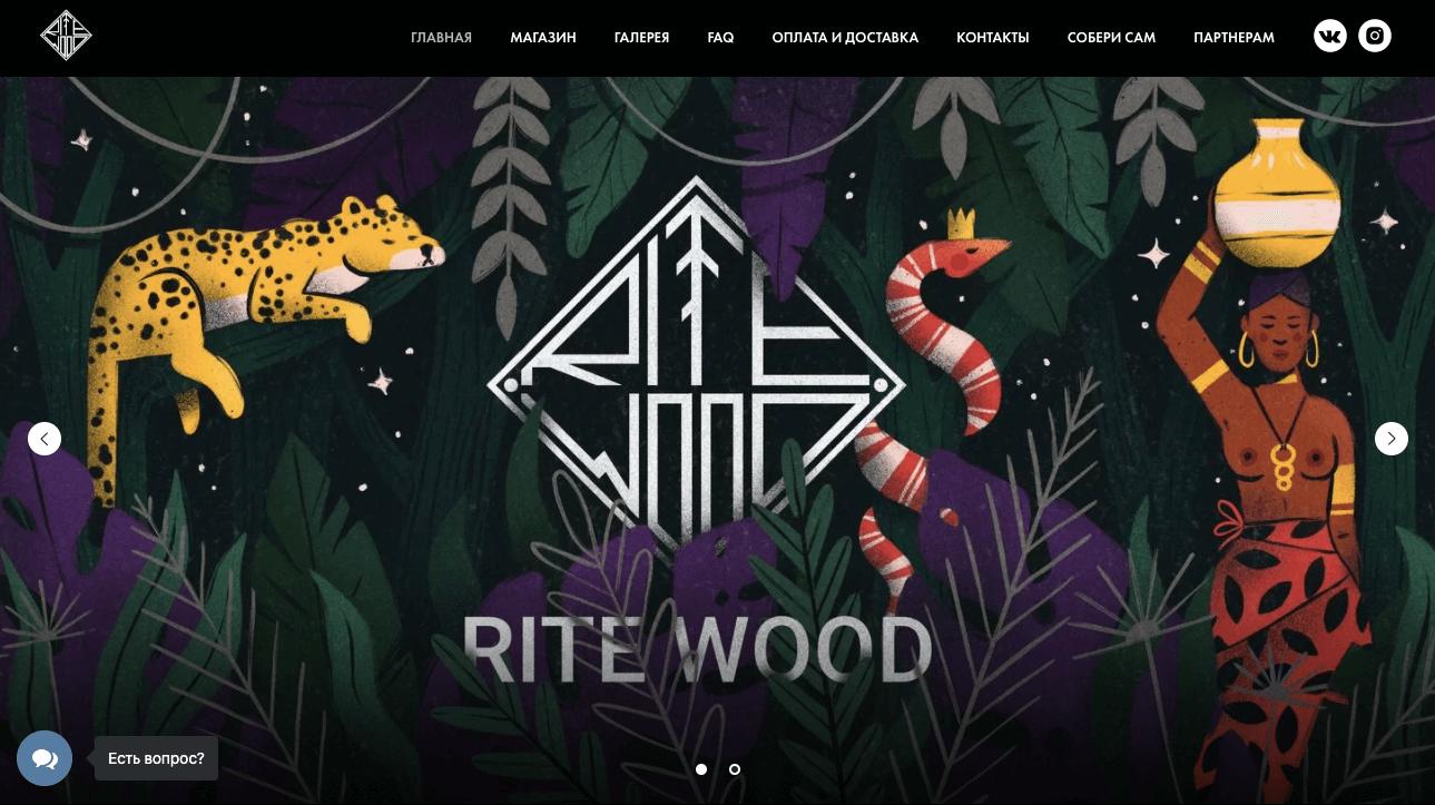 Rite Wood