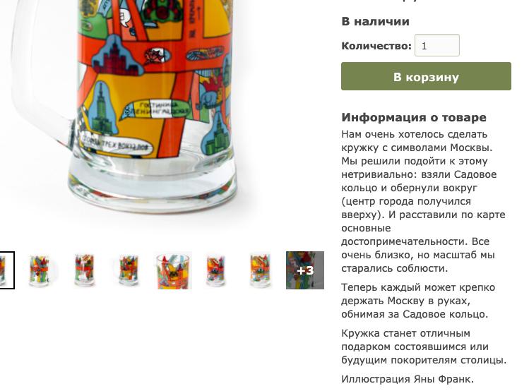 Например, в магазине belolap.ru сделали то, что нужно
