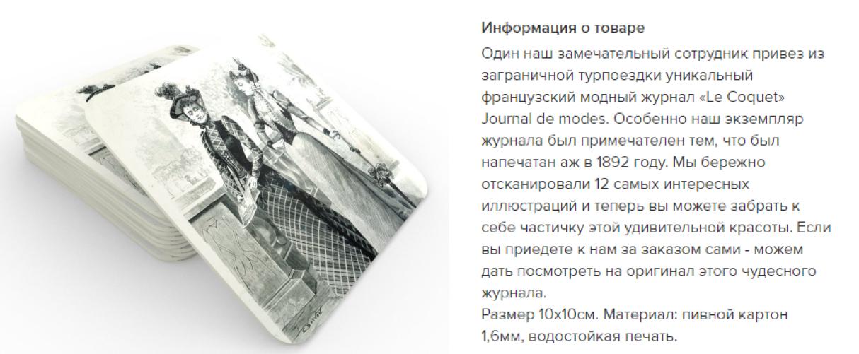 Магазин birlab.ru определенно вложил в это описание частичку души
