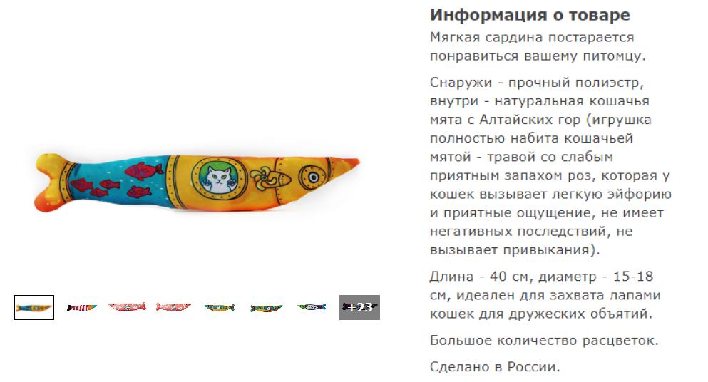 Пример того, как юмор смешивается с заботой на сайте магазина belolap.ru