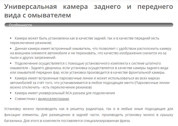 Магазин mda-tech.ru понимает, что факты лучше оценочных прилагательных