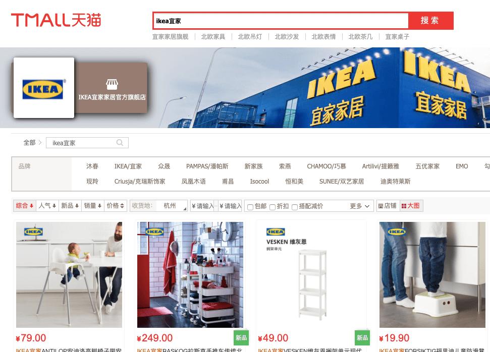 IKEA нашла способ добраться до нужной аудитории