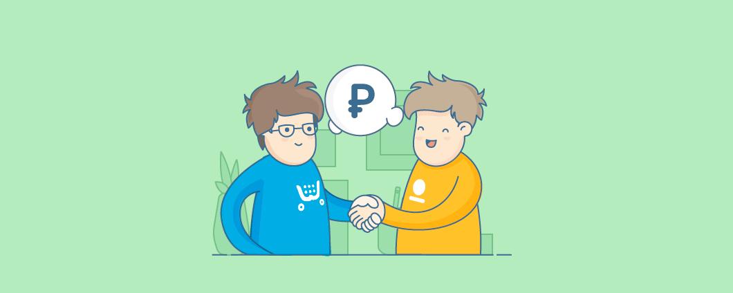 Как заработать с Эквидом: партнерские программы для клиентов, веб-студий и разработчиков
