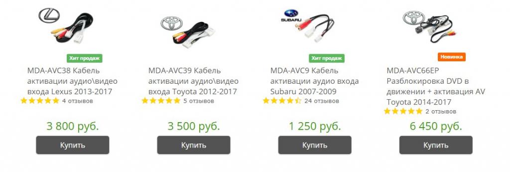 На картинках товаров в каталоге показаны марки автомобилей (вверху слева) и характеристики товара (внизу справа)
